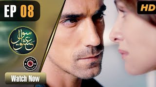 Sawal e Ishq | Episode 8 | Turkish Drama | Ibrahim Çelikkol | Birce Akalay | Dramas Central