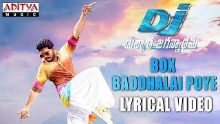 Box Baddhalai Poye Full Song With Lyrics | DJ Songs | Allu Arjun | Pooja Hegde | DSP