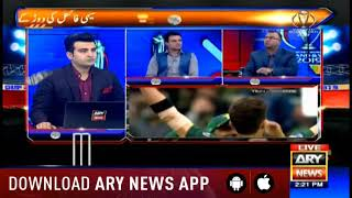 ARY NEWS World Cup special program with Najeeb ul Hasnain 27th June 2019