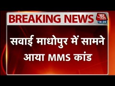 Xxx Mp4 Rajasthan Govt Hospital Women In Labour Captured On MMS 3gp Sex