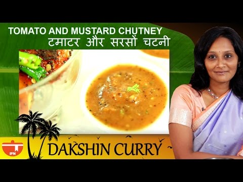 Tomato and Mustard Chutney By Preetha
