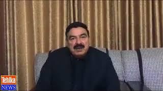 Sheikh Rasheed warned Govt on Khatam e Nabuwat consitutional change