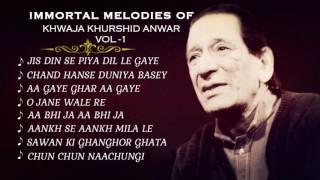 Khwaja Khurshid Anwar Songs   Non-stop Hit Collection Of Songs