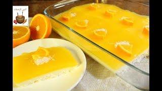 تحلية البرتقال التركية الرائعة بدون فرن وبمكونات بسيطة متوفرة في كل منزل