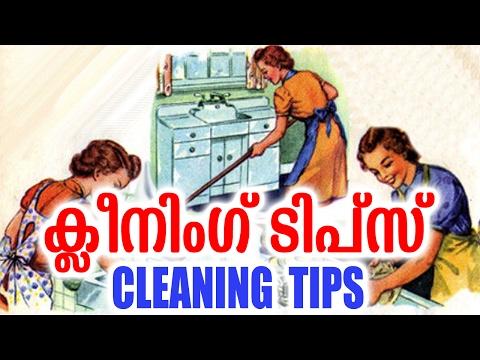 ക്ലീനിംഗ് ടിപ്സ് | CLEANING TIPS | KITCHEN CLEANING TIPS| HOMELY TIPS  | MALAYALAM TIPS