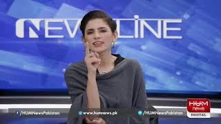 Program Newsline with Dr Maria Zulfiqar, 13 Dec  2019 l HUM News