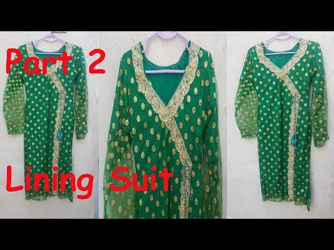 Lining Suit Stitching | Angrakha Style Kameez| Net Wale Suit| How to Attach Lining on Kameez| Part 2