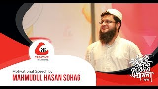Motivational Speech By Mahmudul Hasan Sohag.