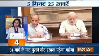 5 Minute 25 Khabarein | 29th December, 2016 - India TV