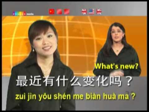 Everyone can speak... CHINESE! - www.speakit.tv