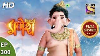 Vighnaharta Ganesh - Ep 300 - Full Episode - 15th October, 2018