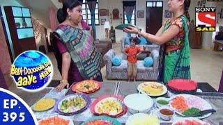 Badi Door Se Aaye Hain - बड़ी दूर से आये है - Episode 395 - 11th December, 2015