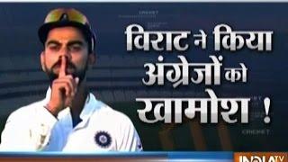 Cricket Ki Baat: India Push England on Back Foot on Day-3 of India vs England, 3rd Test