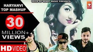 Haryanvi Top Mashup | New Haryanavi Songs 2017 | Gujar Gaurav Bhati, Amin Khan, Vasim Jimi Rock
