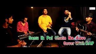 Sanu Ik Pal Chain Na Aave Rap Cover | Monday Ki Mehfil - Episode 2 Feat. Sagar | D Cool Production