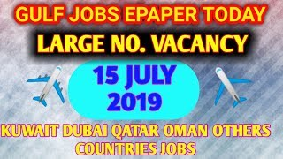 Assignment abroad times epaper 22 June Tuesday 2019| Gulf