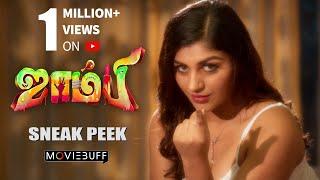 Zombie - Moviebuff Sneak Peek 01 | Yogi Babu, Yashika Anand - Directed by Bhuvan R Nallan
