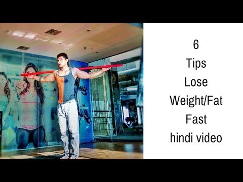 6 Tips To Lose Fat Fast | Fat Loss Tips | How To Reduce Weight | Weight Loss Tips