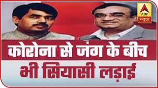 As Covid-19 Cases Rise, So Does The Political Mudslinging | ABP News