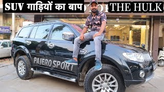 The Hulk Suv Luxury Car For Sale | Pajero Sport 4x4 | My Country My Ride
