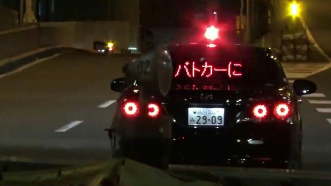 スーチャー音が鳴り響く!交通覆面 走行シーン(6)