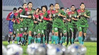 প্রথমবারের মতো এএফসি অনূর্ধ্ব-১৬ নারী ফুটবল টুর্নামেন্টে অংশ নিতে যাচ্ছে নারী ফুটবল দল