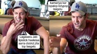 Hritik Roshan Singing Bhojpuri Song LIPISTICK In Funny Way Practising For His Next Bhojpuri Rap Song