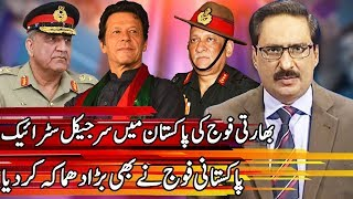 Kal Tak with Javed Chaudhry | 24 September 2018 | Express News