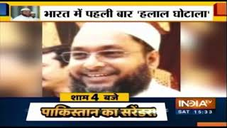 Watch India Tv's EXCLUSIVE report on 'Halal investment scam'