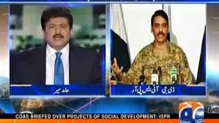 DG ISPR's beeper on Capital Talk with Hamid Mir