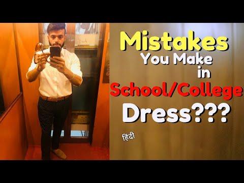 Mistakes You Make In School/College Dress?? | Rishi Arora |