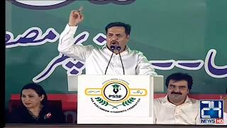 PSP Leader Mustafa Kamal Addresses To Jalsa in Karachi