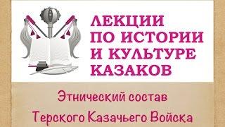 Видео-лекция №7