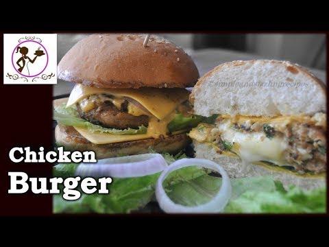 চিকেন বার্গার - Chicken Cheese Burger Recipe - with double cheese | Chicken Burger Recipe in Bengali