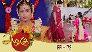 Azhagu - Tamil Serial | அழகு | Episode 172 | Sun TV Serials |  13 June 2018 | Revathy | Vision Time