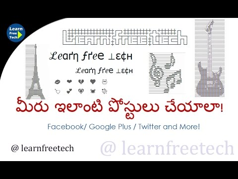 Text Art | How to Post Beautiful Text on your facebook Google plus Twitter and More |