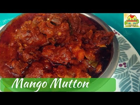 Mango Mutton Recipe In Telugu || మంగో మటన్