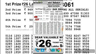 Sikkim State Lottery results download...DAY result & EVENING result ...04:00 & 08:00 PM..