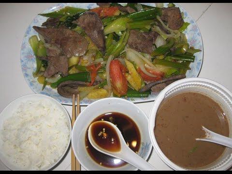 Stir-Fried Vegetables & Pork Livers (GAN HEO XAO CA CHUA...)