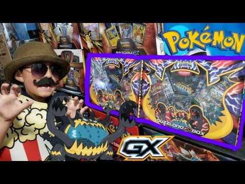 OPENING THE GUZZLORD GX BOX!!! NEWEST 2018 POKEMON CARDS BOX!! SO MANY RARE PULLS!! FF FRENZY #55