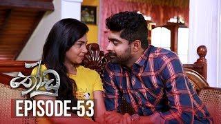 episode 53 Videos - 9tube tv