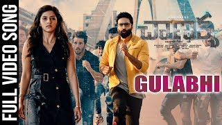 Gulabhi Full Video Song | Chanakya Telugu Movie | Gopichand, Mehreen | Thiru | Vishal Chandrasekhar