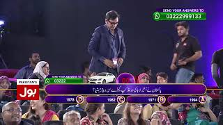Game Show Aisay Chalay Ga 2 In Panjabi