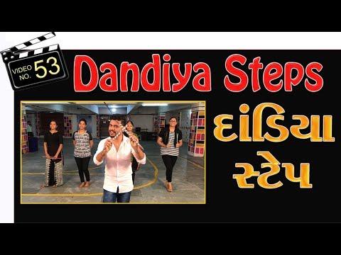DANDIYA DANCE STEPS BASIC VIDEO   NAVRATRI 2017   Play Any Songs   Sathiya Garba International