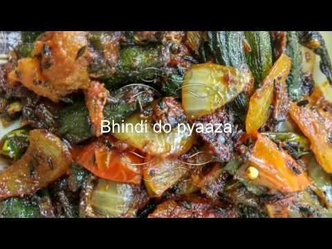 Bhindi do pyaza in hindi