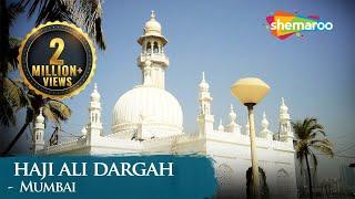 Haji Ali Dargah History   Ramadan 2017 Special   Sajda