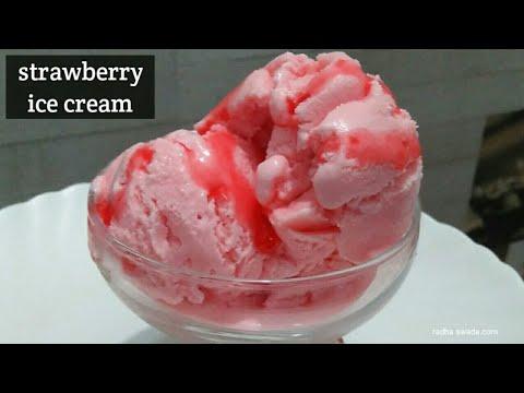 बिना गैस जलाए तीन चिजो से बनाए स्टोबेरी आइसकि्म!Strawberry ice cream recipe in Hindi!! ice cream!!