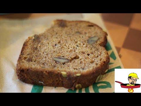 Starbucks Banana Nut Bread - RIPOFF RECIPE