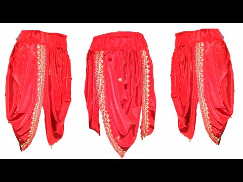 latest Dhoti style skirt cutting and stitching..