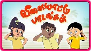 Vilayattu Paadalgal   Full Movie   Chellame Chellam   Kids Tamil Song   Tamil Rhymes For Children